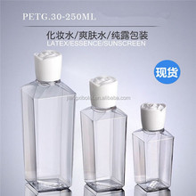 30ml 120ml 250ml clear square PETG skincare cosmetic Liquid packaging bottle with flower screw top cap