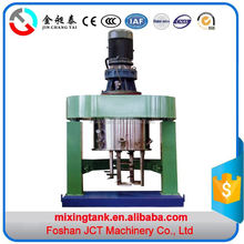 2016 JCT food mixer machine brands for glue and cosmetic