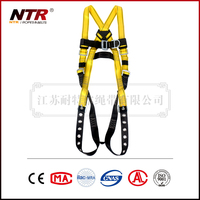 NTR outdoor mountaineering safety belt back and shoulders support belt