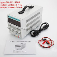 switch mode DC regulated adjustable power supply 15V 10A for car dvd dc voltage source