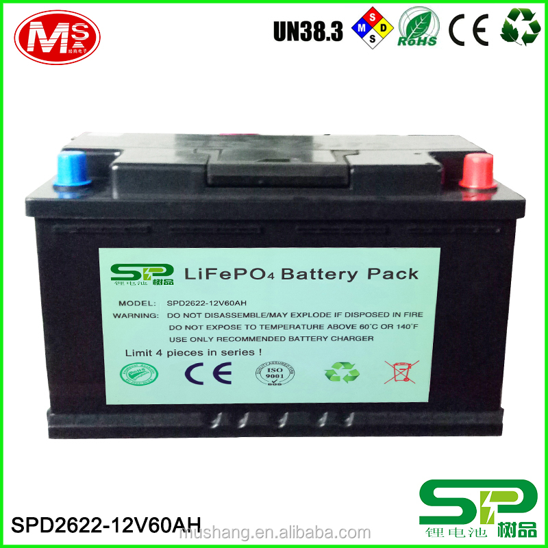 12V 60Ah LiFePO4 battery pack Replace SLA battery