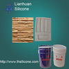 RTV-2 molding silicone rubber for cement