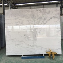 Low price good quality black marble slab with white veins