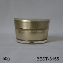 50 grams gold SAN cosmetic jar for cream