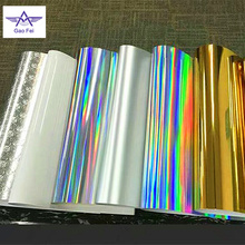 seamless rainbow film BOPP PET holographic cold lamination film for printing and gift packing