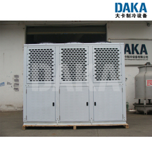 30hp/50hp/80 hp/100hp/120hp/160hp/180hp/200hp semi-hermetic air cooled screw chillers with bitzer or Refcomp compressor