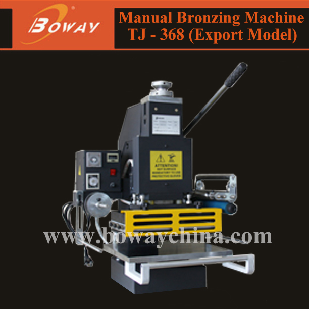 Leather logo embossed hot press t shirt printing machine