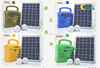 portable homes use solar batteries solar power kits solar energy products