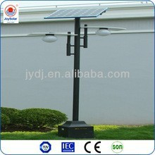Outdoor Light/Energy Saving Products/Steet Lamp Street Poles
