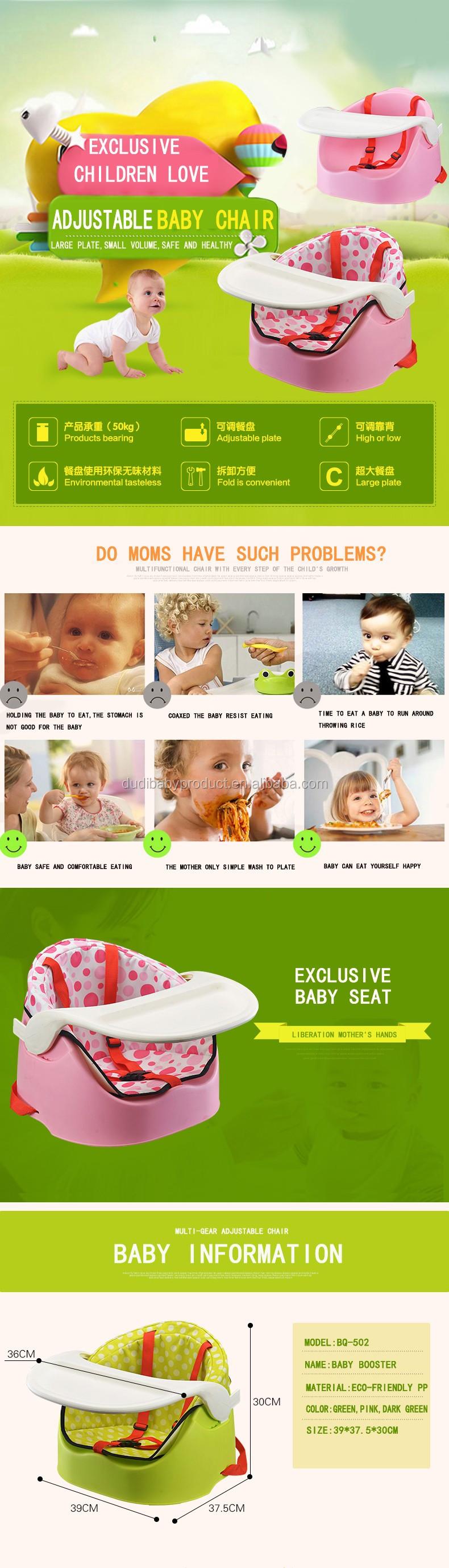 2017 nouveau design Écologique pliable bébé booster bébé siège
