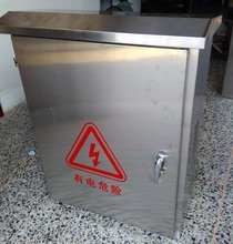 ip66 ip65 factory price cheap price enclosure Metal boxes Electrical Aluminum Outdoorwaterproof electronic enclosures