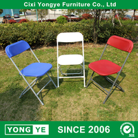 best quality banquet used folding plastic chair
