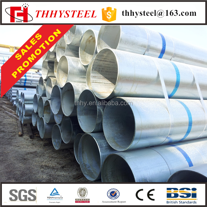 In stock ! erw bs 1387 seamless galvanized steel octagonal tube