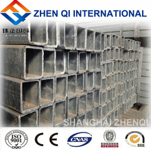 Price Of Galvanized MS Square Steel Pipe