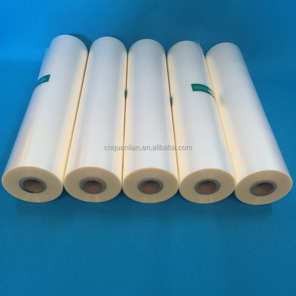 1inch core 30micron bopp glossy thermal lamination film