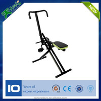 wal-mart supplier New product rider power rider exercise machine for 2015