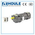Houle AC 90W gearreduction motor with high torque and safe induction motor gear box with flange