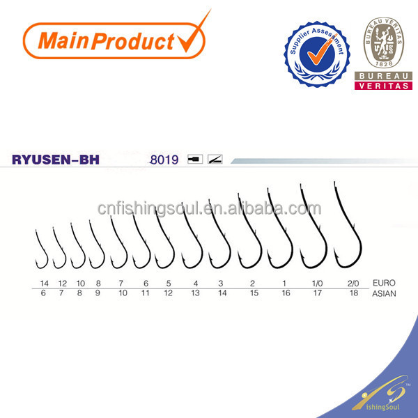 FSH167 wholesale saltwater high carbon steel carp fishing hooks