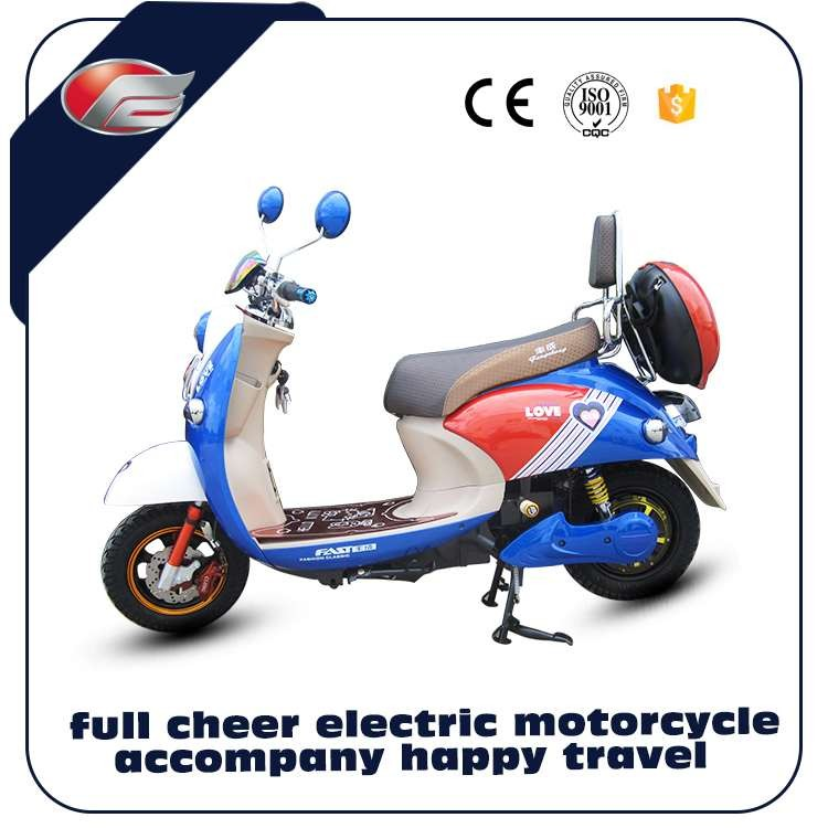 Wholesale china cheap 2 wheel electric motorcycle