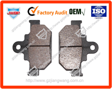 Hot sale Motorcycle disc brake pad FB150/Pole start/GS125R/19/RB099/RM50
