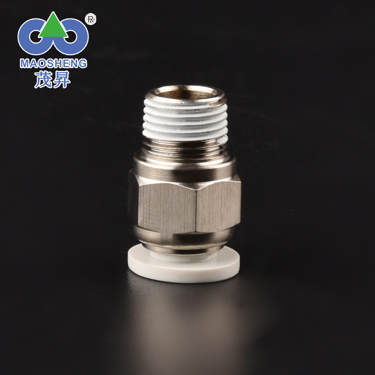 High Quality MPC Straight air quick coupler Pneumatic Fittings