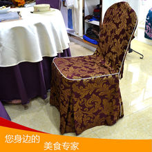 Wholesale new design cheap spandex polyester chair cover for weddings,wedding chair cover wholesale
