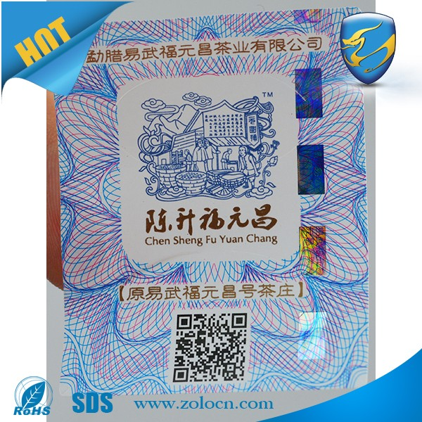 China supplier security printing certificate/watermark paper security certificate
