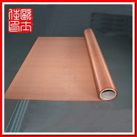 copper wire cloth&brass wire gauze&copper wire mesh