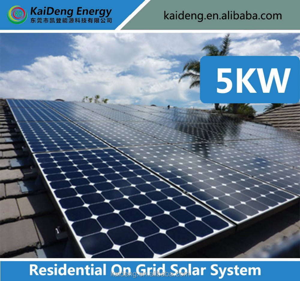 High efficiency solar energy system/ 5000W Solar system for home on grid solar power system 5KW /solar home system