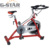 GS-9.2GA-8 New design body strong machine pulse exercise spinning bike
