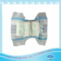bambers baby diaper with economical custon design