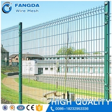 brand new design promotional Super Cheap design sports ground fence
