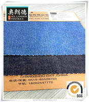 longitude and latitude bamboo cotton denim fabric 6 oz 100 % cotton 57 / 58 ""