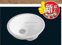 Small oval bathroom under counter basin/lavatory sink (BSJ-C850)
