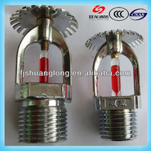 2013 fire sprinklers ,home fire sprinkler system,reliable fire sprinkler,China