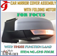 Body Kit FOR FORDD FFOCUS CAR MIRROR COVER ASSEMBLY FOLDING MOTOR