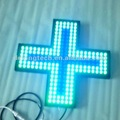 CE RoHS flashing animated crossing 48*48*2.5cm indoor led green cross sign