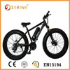 24 speed high power 350 and 500 wattage fat tire electric motorbikes