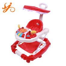 China PP material smallest baby walker with wheels / infant smart baby walker buggy / sit in baby in walker