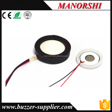 20mm 1.7mhz piezo ceramic transducer for nebulizer