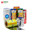 Gravure Printing Laminating Food Grade Packaging Plastic Roll Fillm Made In China