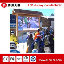 China professional led commercial advertising display screen factory