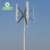 China Cheap Home Residential Vertical Wind Generator Turbine
