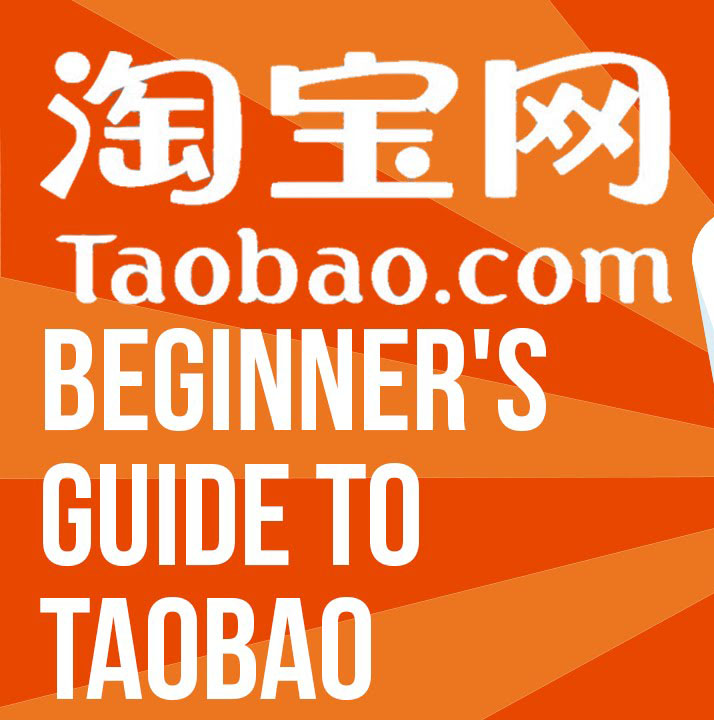Taobao agent Taobao english Help to buy from China Cheapest Agent for buyers