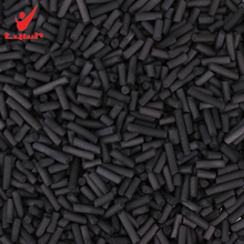 1100 iodine value Coal based Activated carbon price per ton for sale
