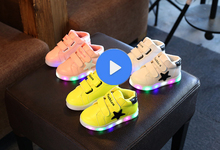 2016 high quality unisex kids led shoes low price kids LED shoes