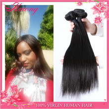 High Grade Full Cuticle Wholesale Milky Way Silky Straight Brazilian Hair Weave