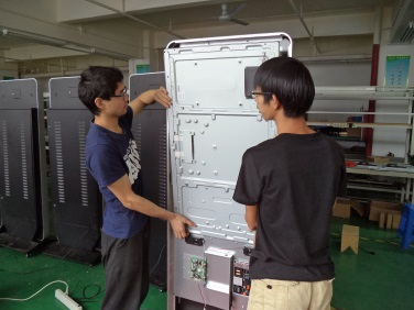 Screen Assembling