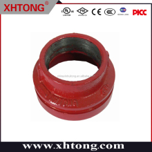 The most attractive 2017 casting iron threaded concentric reducer