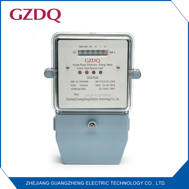 Simple structure remote control single phase electronic energy meter